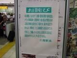 tn_DSCF4316